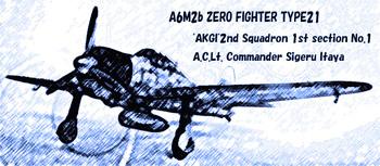 Zero_fighter_type21_edited1_3