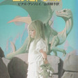 2100300107_王女とドラゴン