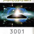 1105002004_3001年終局への旅